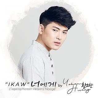 korean song tagalog version