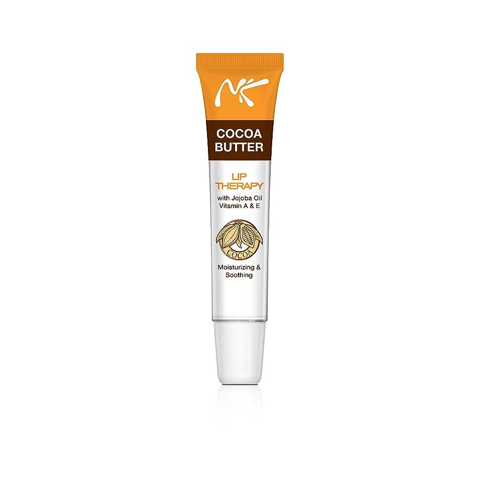 ビーム介入するホイッスル(3 Pack) NICKA K Cocoa Butter Lip Therapy (並行輸入品)