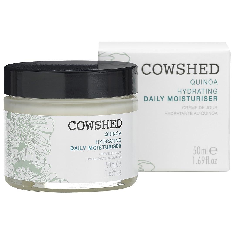 市の中心部広告する統計的牛舎キノア水和毎日の保湿クリーム50Ml (Cowshed) (x2) - Cowshed Quinoa Hydrating Daily Moisturiser 50ml (Pack of 2) [並行輸入品]