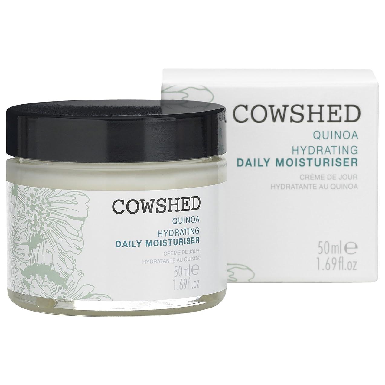 驚くばかり肩をすくめる試してみる牛舎キノア水和毎日の保湿クリーム50Ml (Cowshed) (x6) - Cowshed Quinoa Hydrating Daily Moisturiser 50ml (Pack of 6) [並行輸入品]