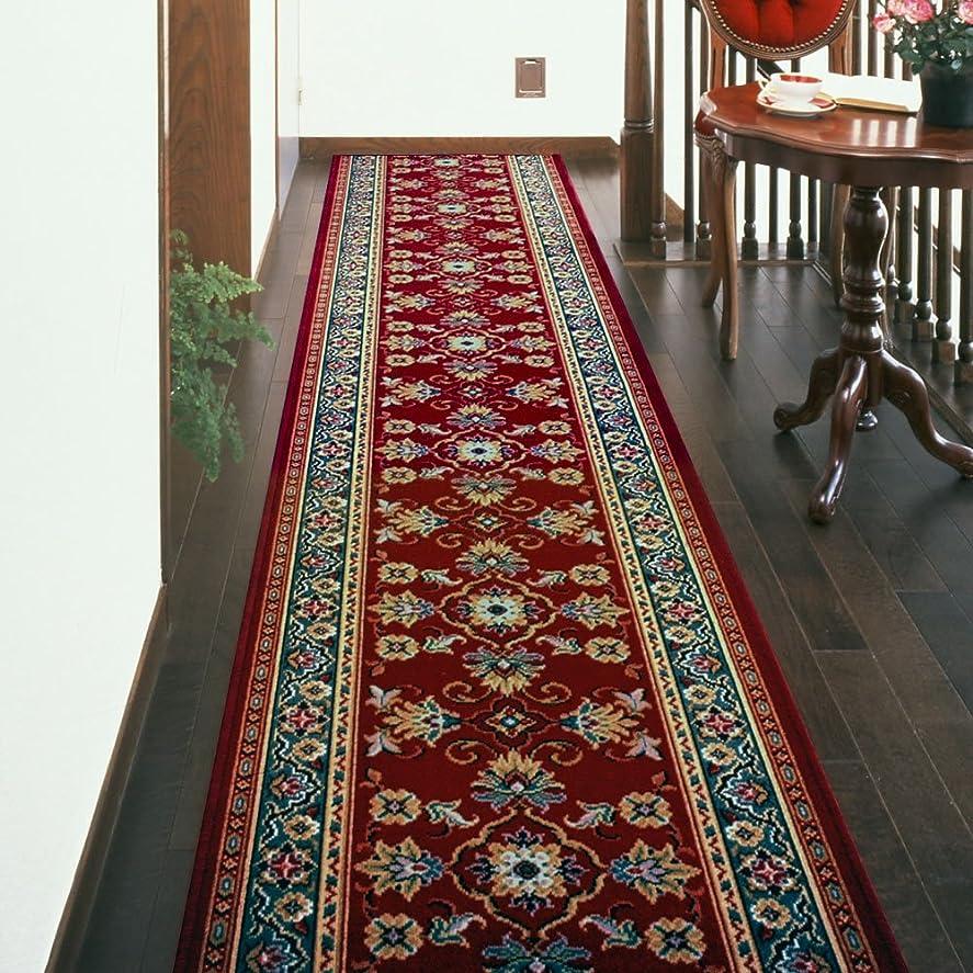 食べる吸収する小道具廊下敷きカーペット ベルギー製廊下用絨毯 (レッド) 幅66cm×長さ540cm