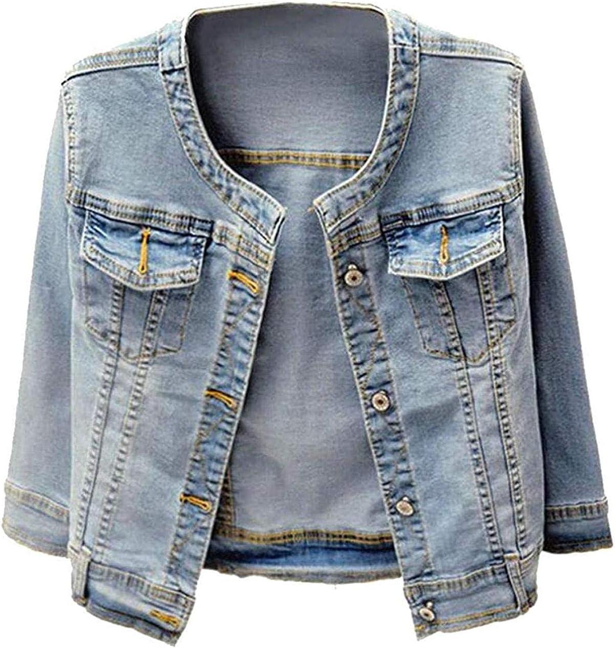 Womens Long Sleeve Button Down Casual Denim Jacket Short Coat Outwear
