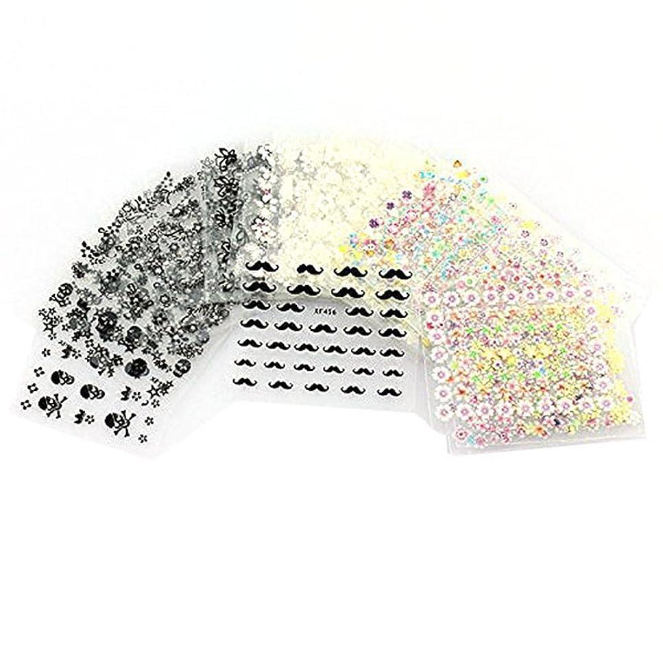 ROSENICE ネイルアート ステッカー デカール 50枚(混合色)