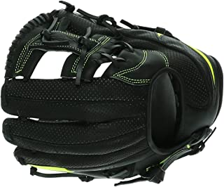 nike mvp edge 11.5 baseball glove