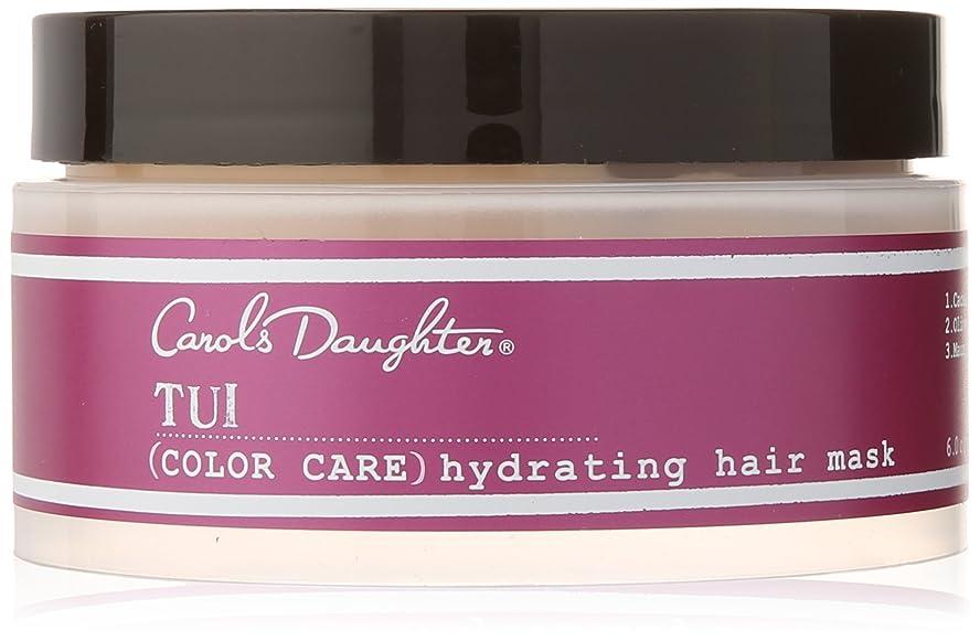 法律広々とした推測キャロルズドーター Tui Color Care Hydrating Hair Mask 200g/7oz [海外直送品]