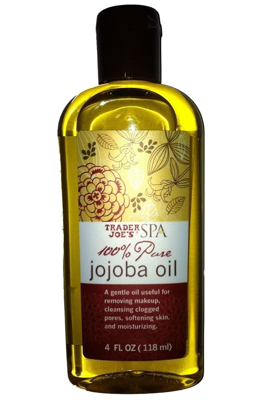 せっかち熟した義務付けられたトレーダージョーズ 100%ピュア ホホバオイル[並行輸入品] Trader Joe's SPA 100% Pure Jojoba Oil (4FL OZ/118ml)