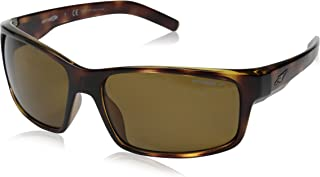Arnette Fastball AN4202-02 208783 Polished Havana Frame & Brown Polarised Lenses Men's Sport Sunglasses