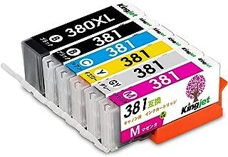 キャノンBCI-381+380XL 6色パック 互換インクカートリッジ対応機種:PIXUS TS8130 TS8230 残量検知 KingJet
