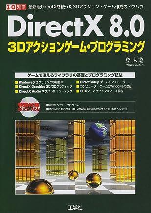 DIRECTX8 3D WINDOWS 8 X64 TREIBER