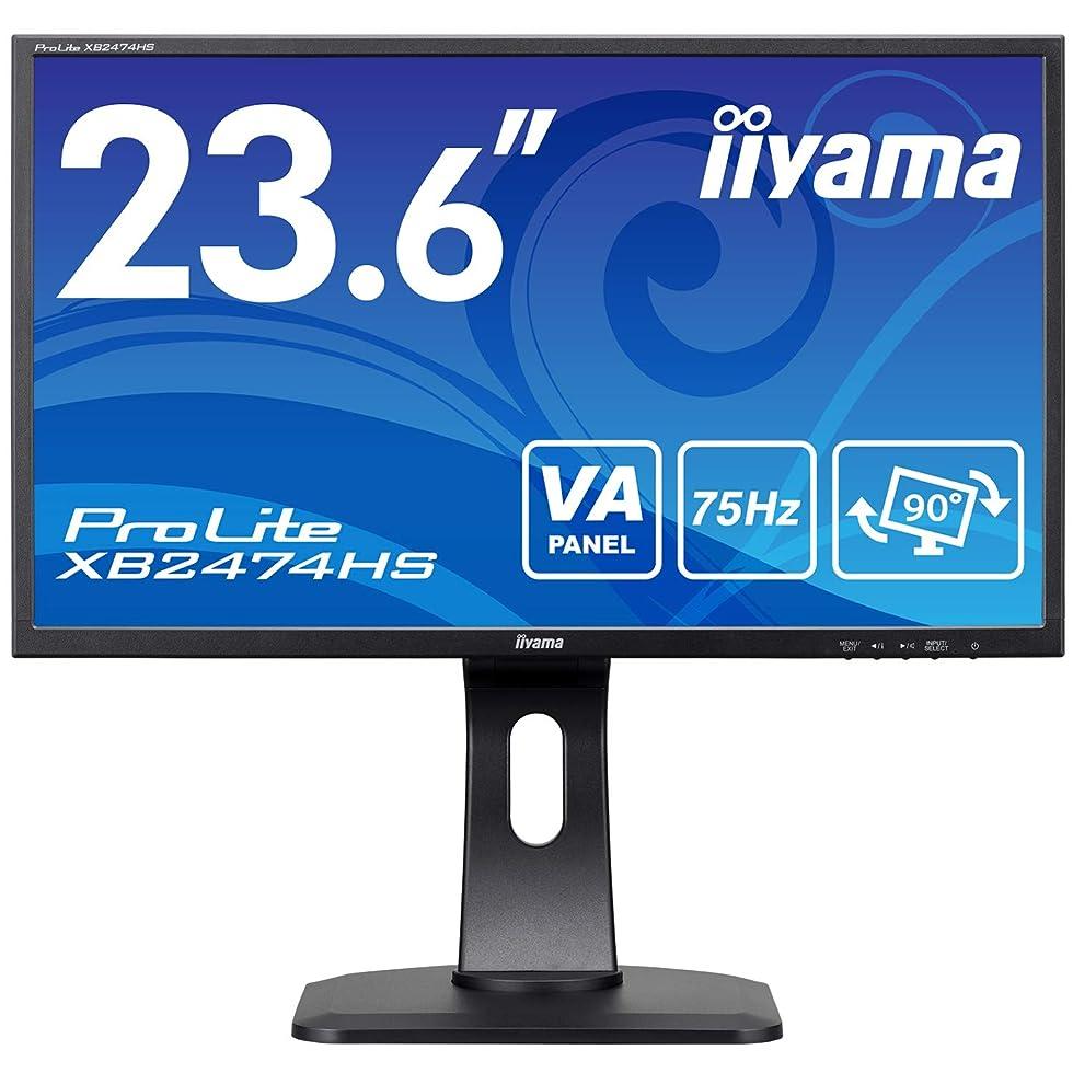カテゴリー動物園縫い目iiyama モニター23.6インチ/昇降フルHD/VAパネル/LEDバックライト/HDMI,D-sub,DisplayPort/ブルーライトカット機能/3年保証 XB2474HS-B1