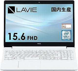 NEC ノートパソコン 15.6インチFHD LAVIE Direct NS 国内生産 (Core i7/8GBメモリ/512GB SSD/カームホワイト)(Office Home & Business 2019 (Windows 10 Hom...
