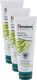 Easy Day Combo - Himalaya Herbals Face Purifying Neem, 100g (Buy 2 Get 1, 3 Pieces) Promo Pack