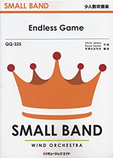 Endless Game/嵐 (少人数吹奏楽 QQ-325)