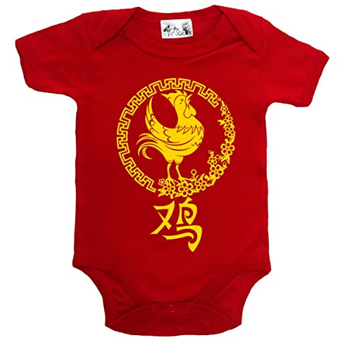 779395055fc5 Chinese New Year Rooster  Amazon.com