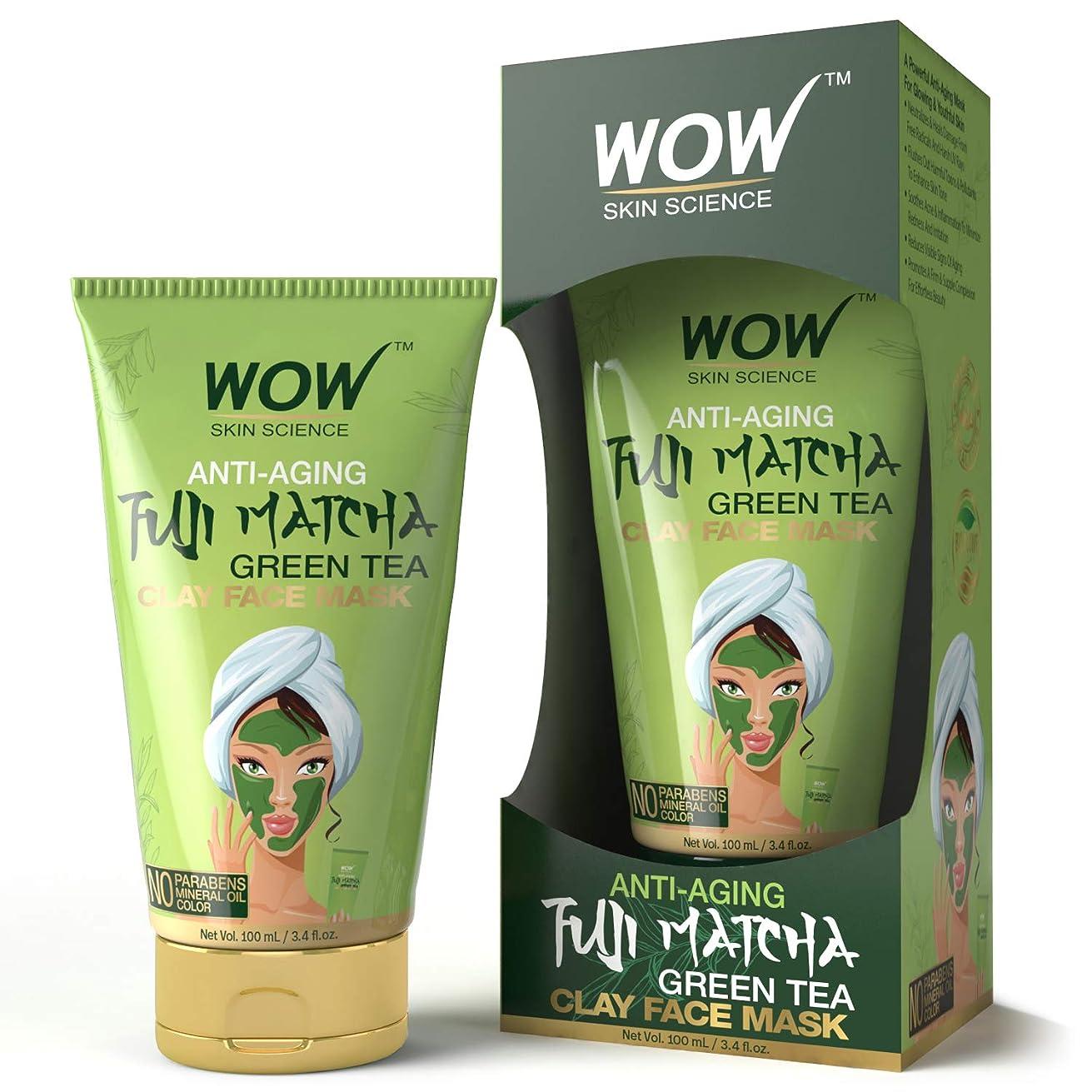 WOW Skin Science Anti-Aging Fuji Matcha Green Tea Clay Face Mask - 100 mL tube