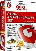 G Data インターネットセキュリティ 2011 3年版/1台用 [フラストレーションフリーパッケージ(FFP)]