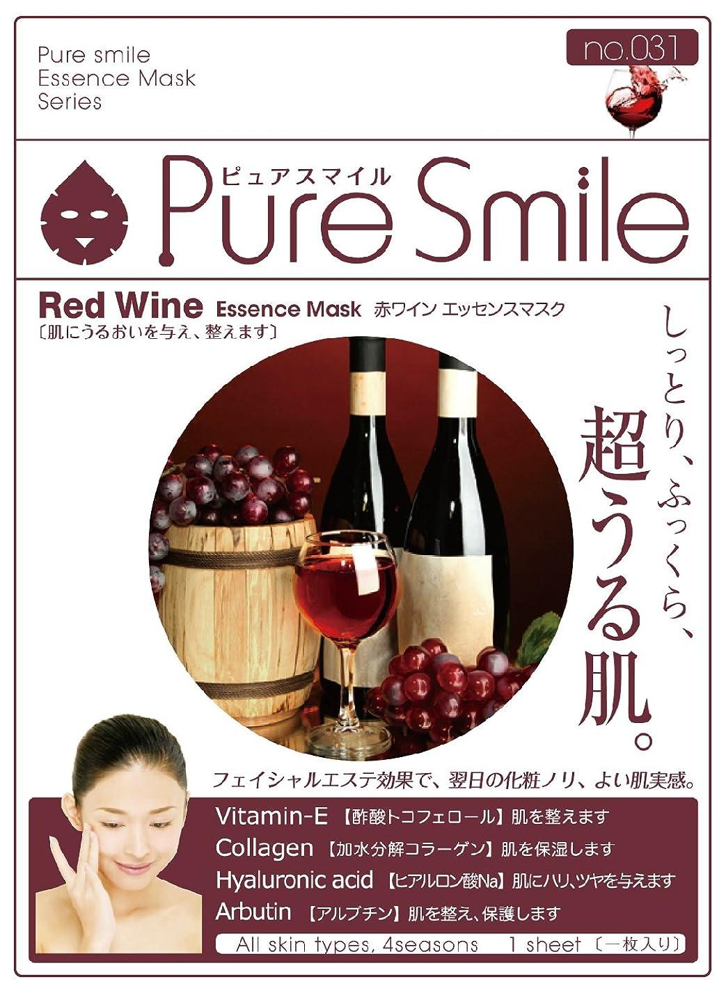 カレッジ派手雄弁なPure Smile エッセンスマスク 赤ワイン 23ml?30枚