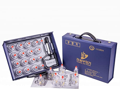 Hansol Professional Cupping Therapy Equipment Set with pumping handle 17 Cups & English Manual (Made in Korea) by Han...