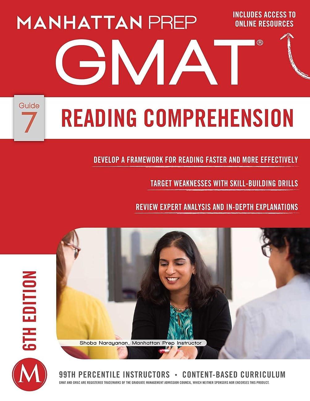 東オート証書GMAT Reading Comprehension (Manhattan Prep GMAT Strategy Guides) (English Edition)