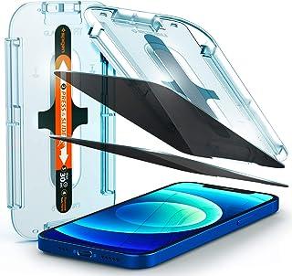 واقي شاشة من الزجاج لحماية الخصوصية لهاتف ايفون 12/12 برو من سبيجين - عبوة من قطعتين
