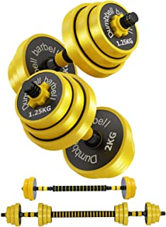 wuyule Adjustable Dumbbell Barbell Set - New 33LB Dumbbells Barbell Lifting Set Multifunction Barbell Weights Dumbbell Set...