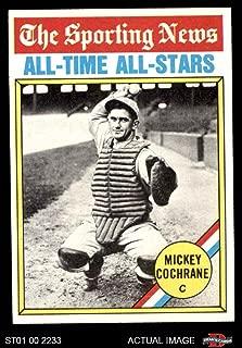 Best mickey cochrane baseball card Reviews