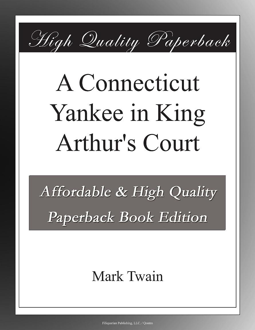 帰する無視できるカードA Connecticut Yankee in King Arthur's Court