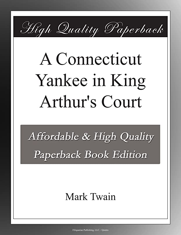 本気よろしくはげA Connecticut Yankee in King Arthur's Court