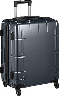[プロテカ] スーツケース 日本製 スタリアVs ストッパー付 ベアロンホイール 不可 保証付 53L 51 cm 3.7kg