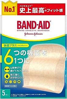 BAND-AID(バンドエイド) 救急絆創膏 快適プラス ジャンボ LLサイズ 5枚