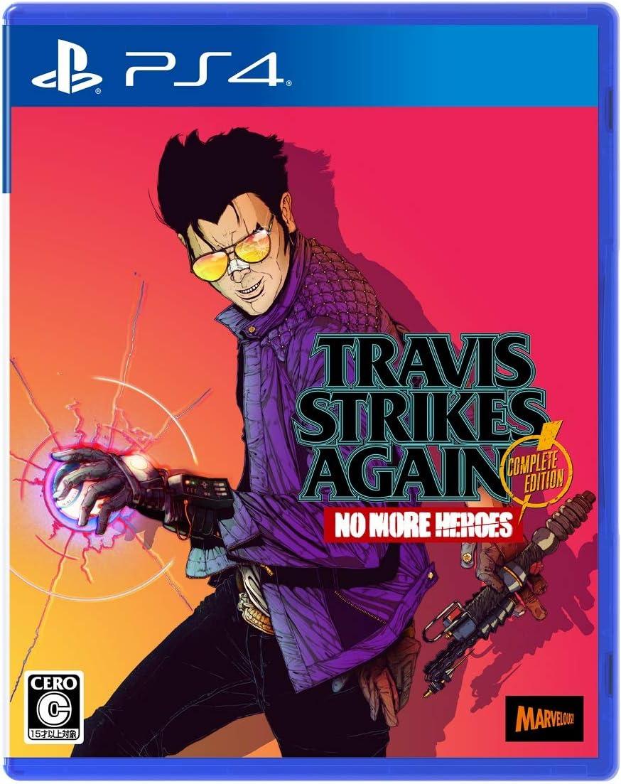 Amazon Travis Strikes Again No More Heroes Complete Edition 特典 オリジナルステッカー 同梱 Amazon Co Jp限定 オリジナルデジタル壁紙 Pc スマホ 配信 Ps4 ゲーム
