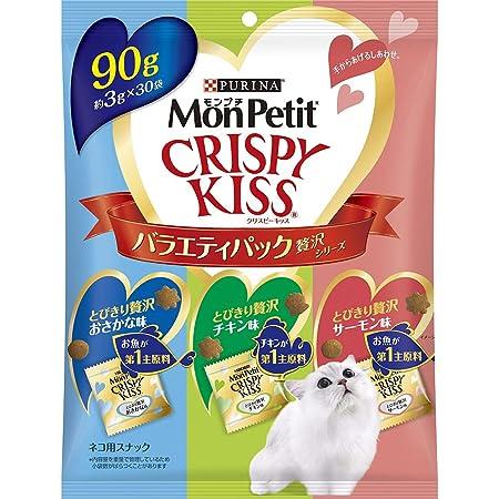 モンプチ クリスピーキッス バラエティパック 贅沢シリーズ 90g (3g×30袋)