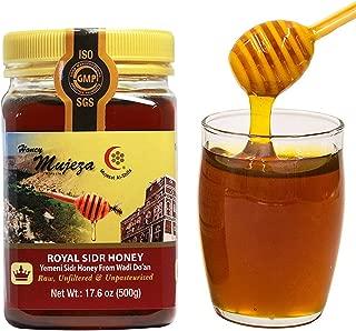 Royal Honey ( Authentic Yemen Sidr Honey) Wadi Dou'an, Unprocessed and Gluten Free 100% Natural Raw Honey Plastic jar (500g / 17.6 oz)عسل السدر الجبلي - عسل المعجزة - عسل يمني أصلي - عسل نحل طبيعي