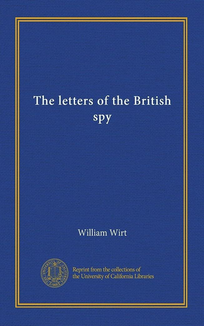 基本的な市民全滅させるThe letters of the British spy