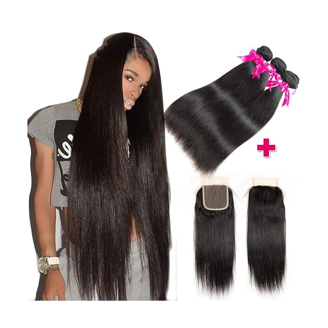Body Wave Bundles With Closure Non- Human Hair Bundles With Closure Brazilian Hair Weave Bundles With Closure,26 26 26 & Closure20,Middle Part