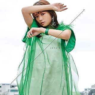 [Album] 大原櫻子 (Sakurako Ohara) – l (エル) [MP3 320 / WEB]