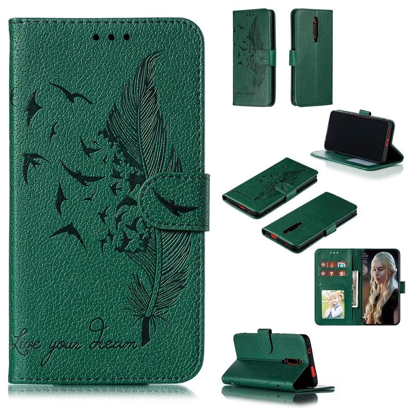 放置自然伝記小米科技Redmi K20のために財布&ホルダー&カードスロット付きフェザー柄ライチテクスチャ水平フリップレザーケース brand:TONWIN (Color : Green)