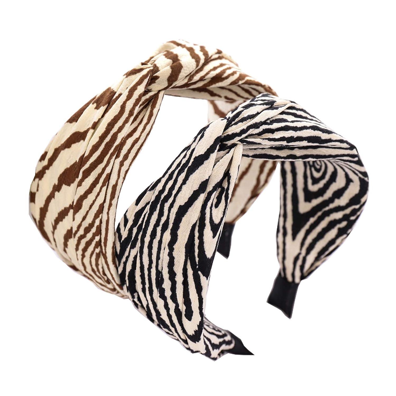 Homotom Max 43% OFF 2 Pack quality assurance Womens headbands for Women Zebra Cross Headbands