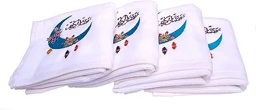 Alwan Ramadan Kareem Embroidery 30x50 cm Towel Set of 4 - EE8451TRBR4