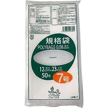 オルディ 特厚 ポリ袋 規格袋 食品衛生法適合品 7号 透明 横12×縦23cm 厚み0.08mm 厚くて非常に丈夫な ビニール袋 L08-7 50枚入