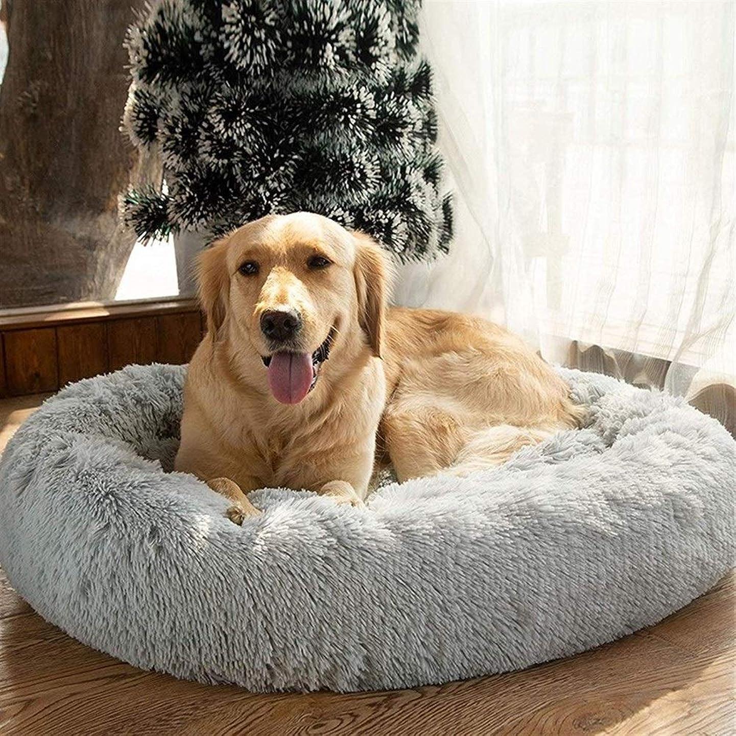 フォアタイプで中毒KAKACITY 犬猫の冬暖かい睡眠ラウンジチェアマット子犬ケンネルペットベッド洗濯機のラウンド犬のベッド (色 : 暗灰色, サイズ : 80cm diameter)
