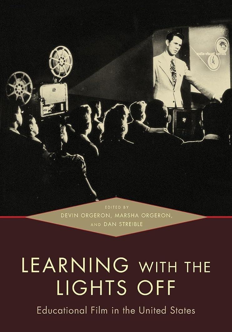 転用スツールアンソロジーLearning With the Lights Off: Educational Film in the United States