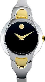 Movado Kara Quartz Black Dial Ladies Watch 0606948