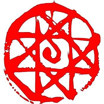 Amazon.com: KyokoVinyl Fullmetal Alchemist - Blood Seal ...