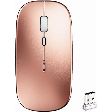 ワイヤレスマウス inphic 無線マウス サイレント充電式 持ち運び便利 Mac/Windows/Surface/Microsoft Proに対応 国内正規品 1年間無償保証 ローズゴールド