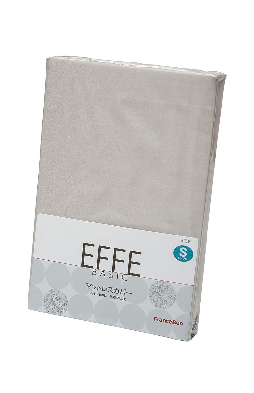 プランテーション今提供されたフランスベッド ボックスシーツ ベージュ 170×195cm エッフェベーシック、綿100% 抗菌防臭加工 036014780