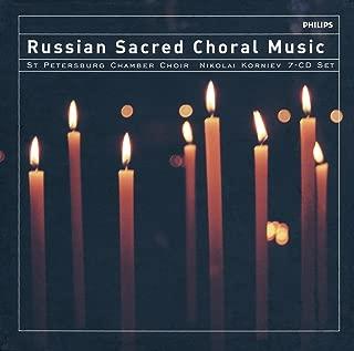 Tchesnokov: We Praise Thee