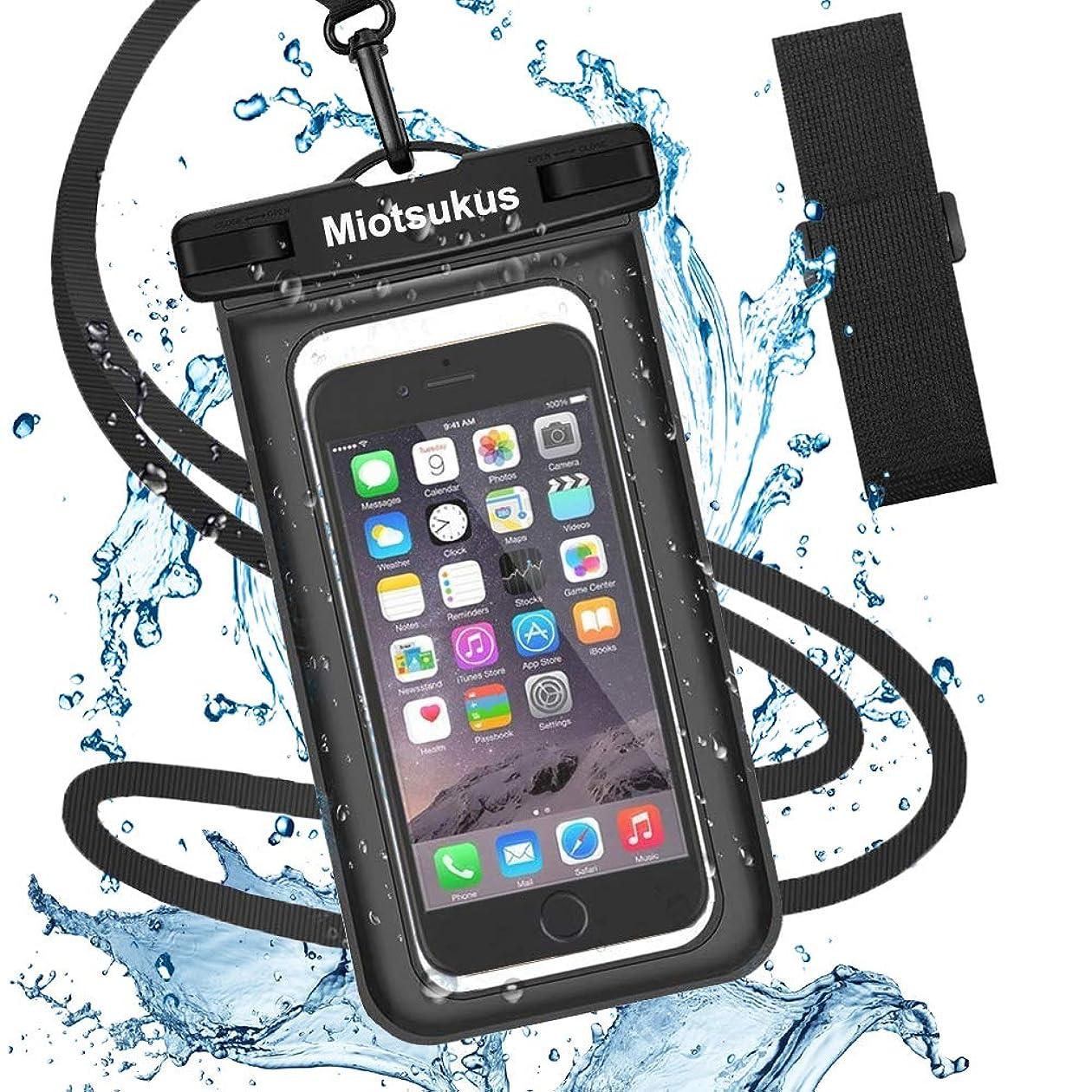 因子ストローマトリックス強化版 防水ケース スマホ用 【IPX8認定 指紋認証 顔認証対応 TPU新しい環境保護材料】 防水携帯ケース タッチ可 iPhone/Android 全機種対応 水中撮影 潜水 温泉 スキー 水泳など適用
