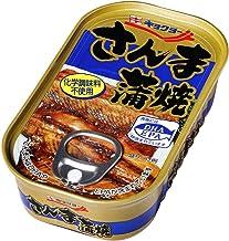 キョクヨー さんま蒲焼 100g×30個