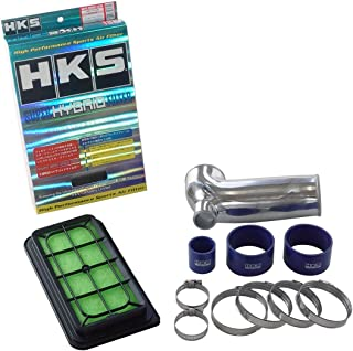 Best hks intake system Reviews